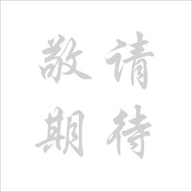 江苏高仕达电气设备微信公众号