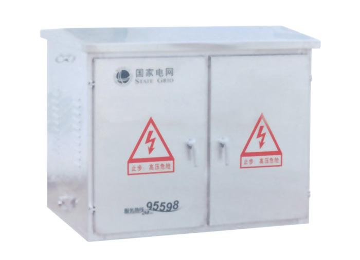 IP系列综合配电箱