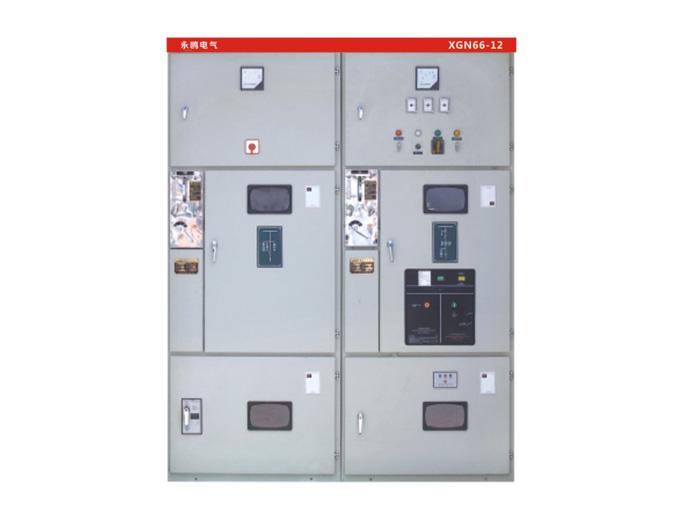 XGN66-12(Z)型固定式封闭开关设备