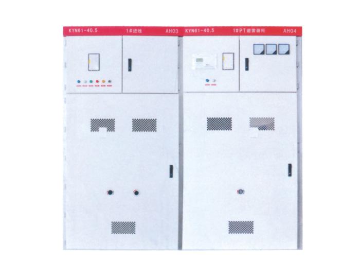 KYN61-40.5K口型铠装移开式交流金属封闭开关设备